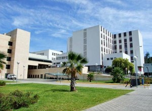 Hospital Reina Sofia Cordoba